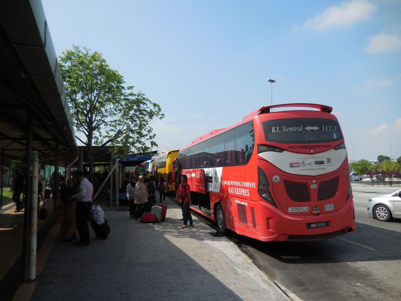 クアラルンプール空港から市内への移動方法