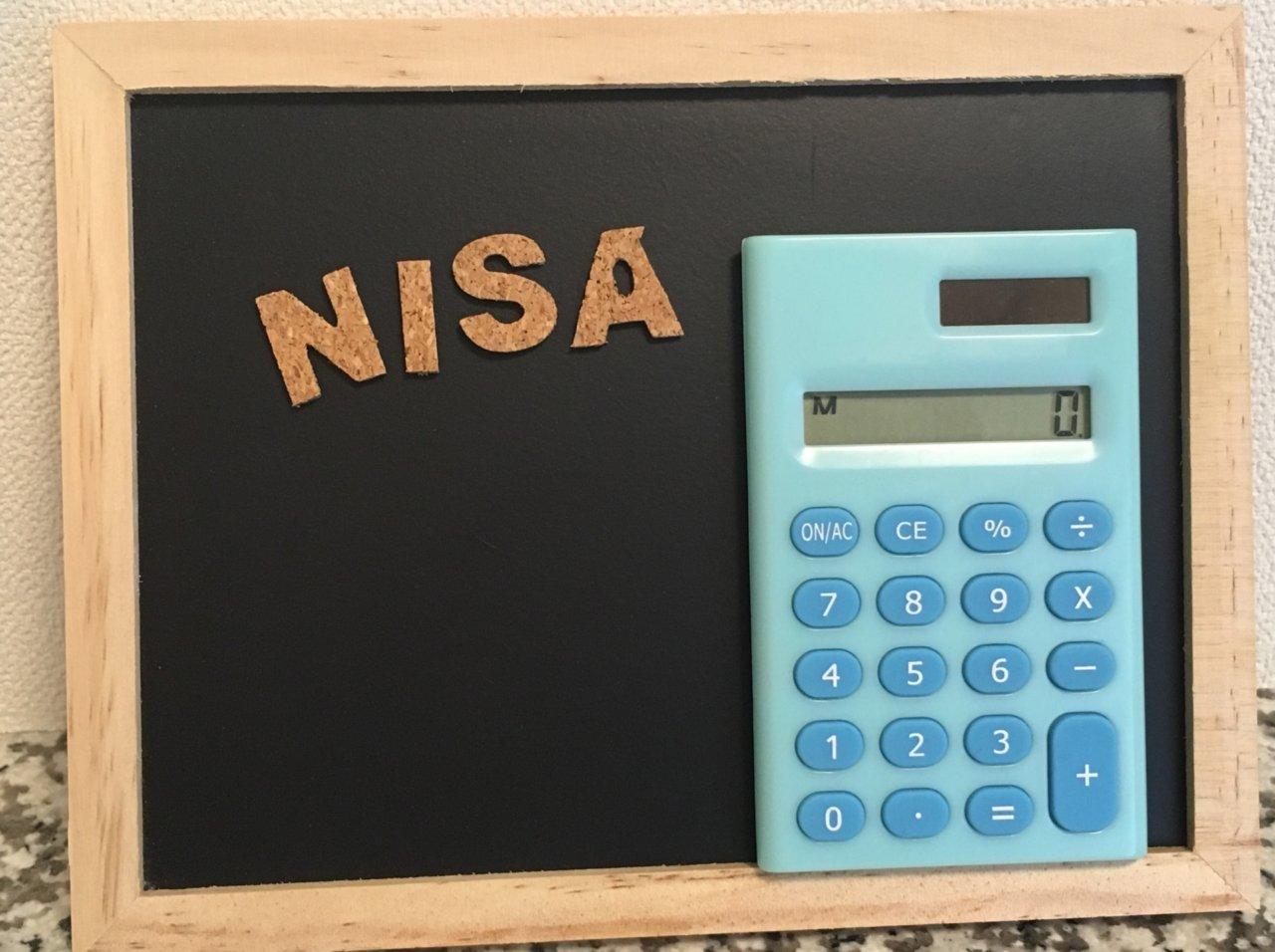 つみたてNISAとは?一般NISAとの違いやメリットをまとめました