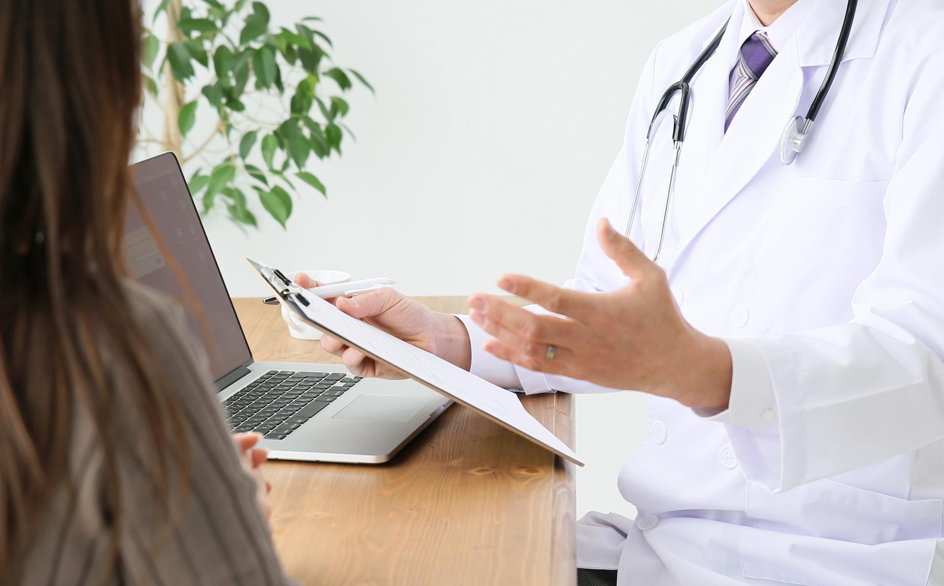 2018年8月から医療負担の上限が上がる!?