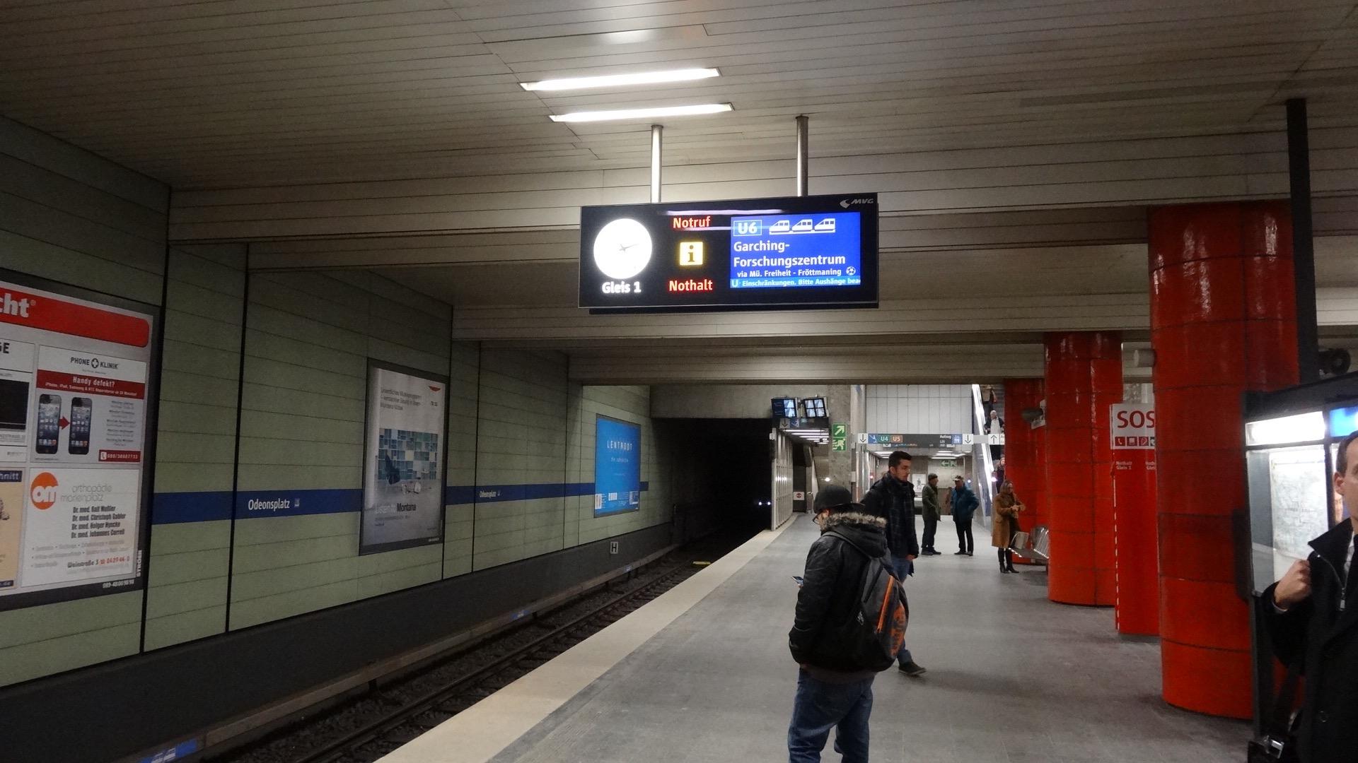 ミュンヘンで地下鉄に乗る時のポイント