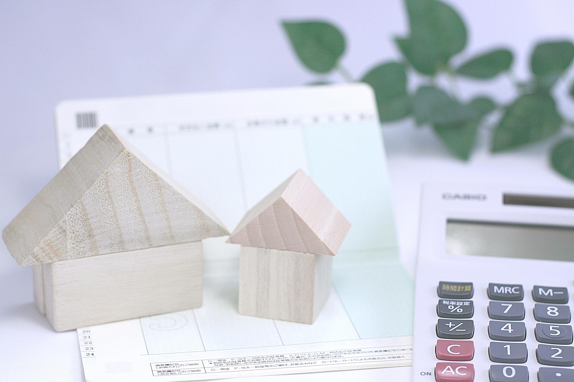 住宅ローンの繰上返済をオススメしない4つの理由