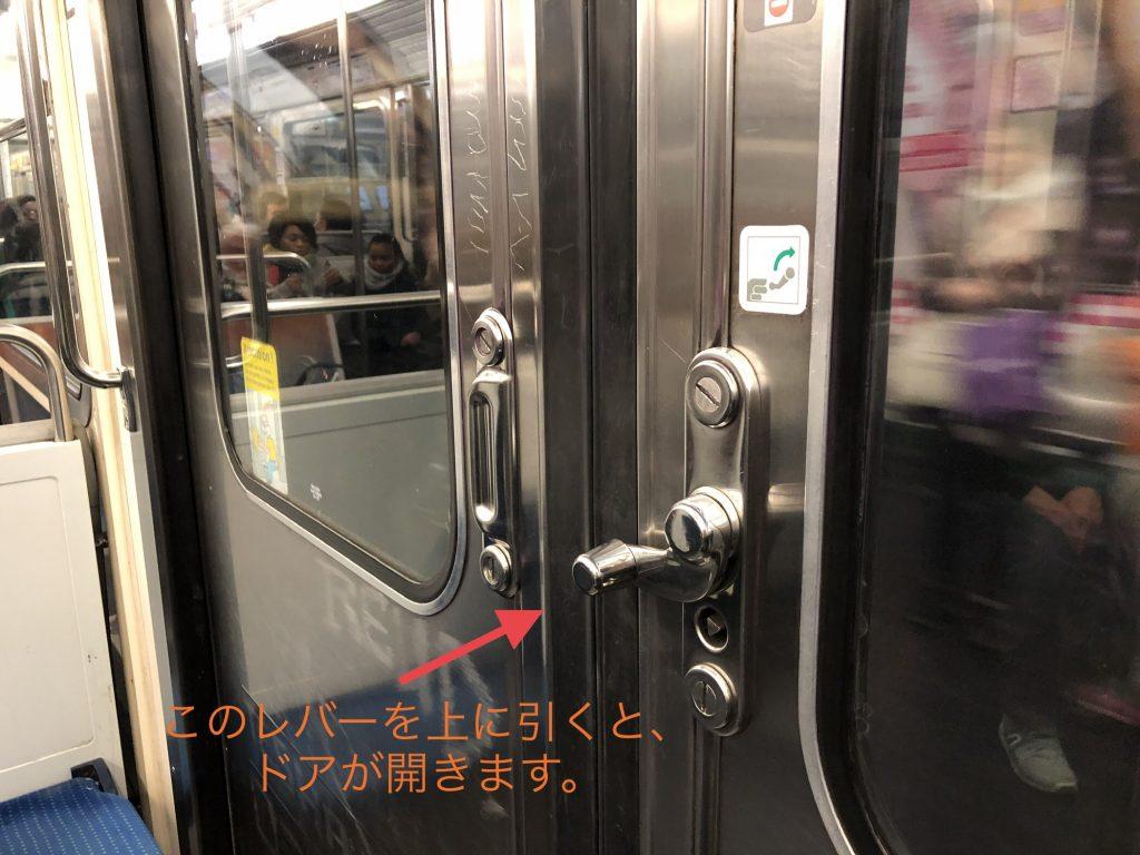 paris_metro