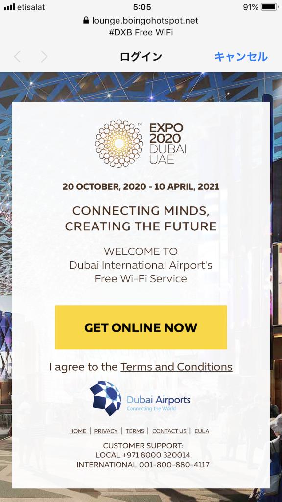 Dubai Free WiFi&Sim