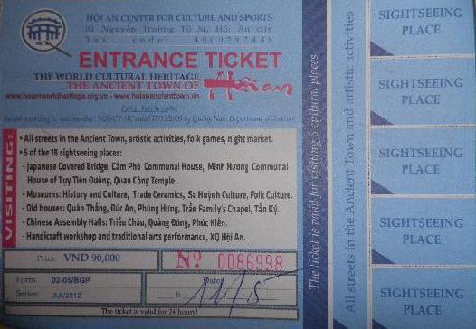 ホイアン・観光チケット