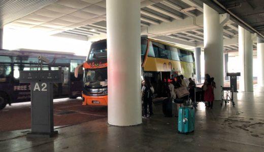 クアラルンプール空港バス利用案内-市内へのバスと無料シャトルバス-