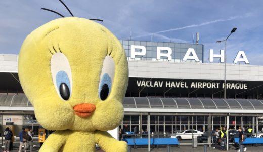 プラハ空港から市内へのアクセス-エアポート・バスのご紹介