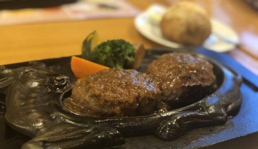 静岡に行ったら「さわやか」のハンバーグを食べよう