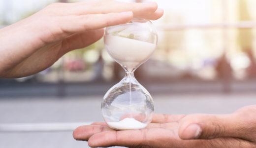 保険の見直し:時期・タイミングは?