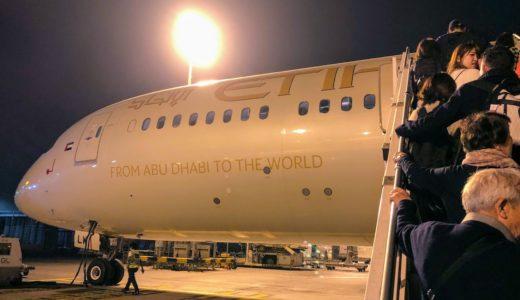 エティハド航空+シャトルバスでドバイに行く