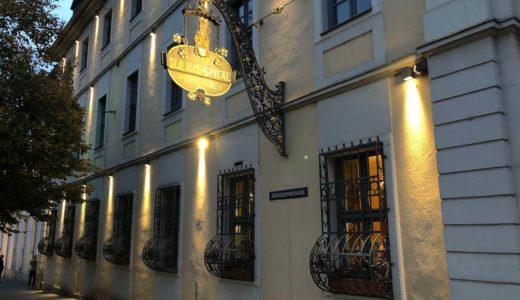 ヴュルツブルクのレストラン・フランケンワインのご紹介