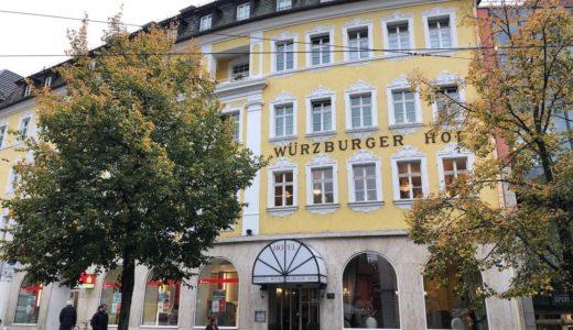 ヴュルツブルグのおすすめホテル:ヴュルツバーガー ホフ