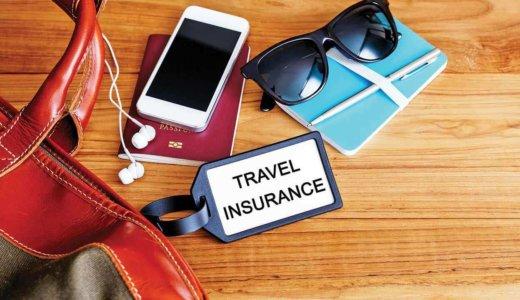 海外旅行保険の選び方:おすすめの保険と入り方も解説。