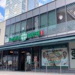 東京-安い・コスパ・点心