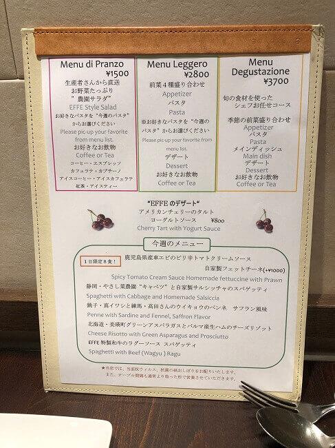 田町のおすすめイタリアン・ランチ